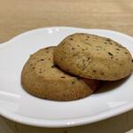 GINZA KUKI - 味噌と豆豉のクッキーお試し2枚(赤・白味噌)110円