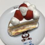 フランス菓子 春のまち5丁目 - 料理写真: