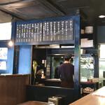 中華そば コヨシ -