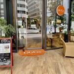 ジージーコー - ガラス張りの開放感のある店