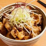 四川担々麺 赤い鯨 - 焼豚丼(テイクアウト)