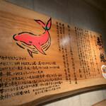 四川担々麺 赤い鯨 - 店内