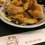 菜館Wong -
