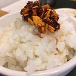 菜館Wong - 食べる辣油