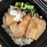151259276 - 角煮のせご飯1,100円