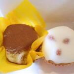 手作りお菓子 しょうげつ - 料理写真:いちごだいふく(右)& チョコバナナだいふく