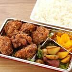 博多水炊き 大和 - 鶏の竜田揚げ弁当