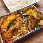 博多水炊き 大和 - 鶏のチリソース弁当