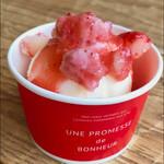 桜キッチンカフェ - あまおう100%ピュレのミルクアイス