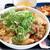 吉野家 - 料理写真:スタミナ超特盛丼