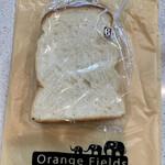 Orange Fields Bread Factory -
