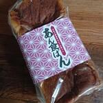 151278096 - あん食パン
