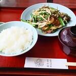 五十番 - 料理写真:レバニラ定食 950円