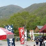 15128144 - お店と夏の赤城山