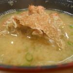 回転寿し活鮮 - カニ汁210円