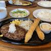栗の里 - 料理写真: