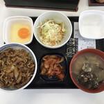 吉野家 - ネギ山椒牛丼 キムチセット しじみ汁 生卵