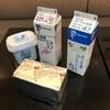 Cafe de KAORI - 料理写真:タカナシの生クリーム、バター、ヨーグルトを使用
