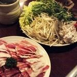 輪味 - お野菜とお肉