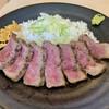 スカイカフェ いしなぎ屋 - 料理写真: