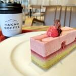 BASEL×TAKAO COFFEE - ■木苺とピスタチオのムース