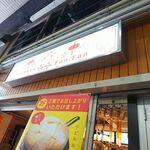 台湾カステラ 米米 -