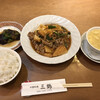 三鶴 - 料理写真: