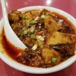京華樓 - お試し麻婆豆腐。