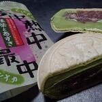 久保田食品 -