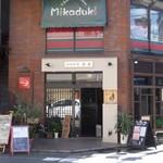 創作和食 青木 - 移転後の新店舗(2012/10/04撮影)