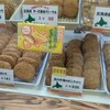 北海道どさんこプラザ - 料理写真: