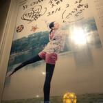アスリート中華ダイニングYI-CHANG -