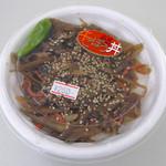 クークー - 牛ごぼう丼