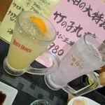 味の店 スズラン -