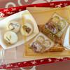 スウィートハート・カフェ - 料理写真:2021.5 チーズクリームカレーもち(430円)、タルトカンパーニュ エッグと4種のキノコ(750円)