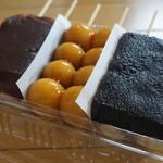 かど丸餅店 - 料理写真:3色団子〜
