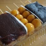 かど丸餅店 - 3色団子〜