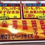J渋谷 - 1回目10/4