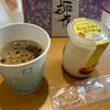 森下松風庵 - ドリンク写真:プリンとアイスコーヒー