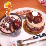 相模原菓子工房 ら・ふらんす - 2012年9月再訪問