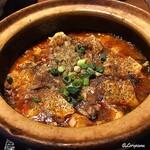中国料理 空 - 麻婆豆腐