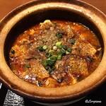 中国料理 空 - 辣味強めで麻味控え目