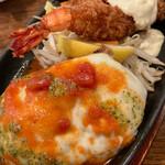 ぶどう亭 - チーズハンバーグとシーフードフライのセット