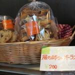 風の邱 焼きたてパン工房 - こんなに入って200円…安い・・・