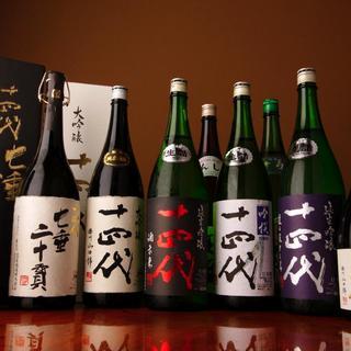 日本酒を取り揃えています