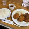 洋食のいろは - 料理写真: