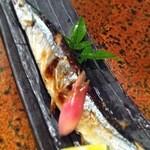 宮登 - 秋刀魚の塩焼き