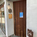 uchikawa六角堂 - お店の入口