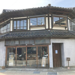 uchikawa六角堂 - お店の外観