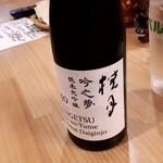 ワインバル ベルク -